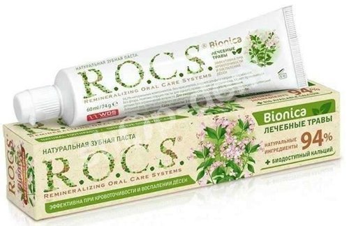 ROCS Bionica Intensive Gingival Care - Naturalna pasta do zębów na dziąsła, bez fluoru 60 ml